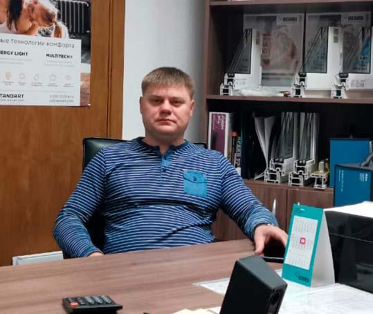 Мендус Вячеслав Владимирович
